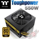 [ PC PARTY ] 曜越 Thermaltake Toughpower 550W GOLD 金牌 日系電容 電源供應器 (台中、高雄)