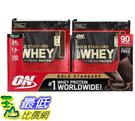 [COSCO代購] W6900238 Optimum Nutrition 黃金標準乳清蛋白粉 - 巧克力 2.88 公斤 6入