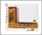 {{ 海中天休閒傢俱廣場 }} F-08  摩登時尚 客廳系列 255-2   潔妮絲2尺展示櫃