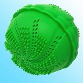 新款家務 魔力去污 防纏繞 納米硅膠 竹炭球洗衣機洗衣球 大號