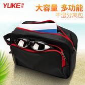 遊泳包幹濕分離防水包沙灘包男女大容量收納包便攜式遊泳裝備用品