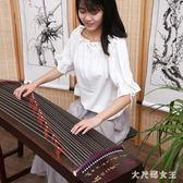 便攜式小古箏琴成人初學者兒童迷你21弦小型125揚州入門樂器 JY4514【大尺碼女王】