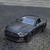 汽車模型1 18福特野馬車模肌肉車改裝仿真跑車合金汽車模型 車模型-『美人季』