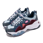 Skechers 休閒鞋 D Lites 3.0-Brave Output 藍 白 女鞋 運動鞋 老爹鞋 【PUMP306】 13378NVBU