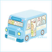 日本san-x角落精靈/角落生物藍色巴士造型雙層便當盒/保鮮盒/水果盒/收納盒-附綁帶-日本正