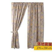 HOLA 春羽緹花雙層遮光落地窗簾-棕 270x230cm