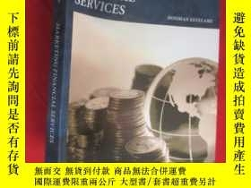 二手書博民逛書店Marketing罕見Financial Services: S