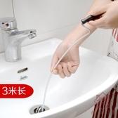 下水道疏通頭發浴室手搖馬桶堵塞管道清理神器【櫻田川島】