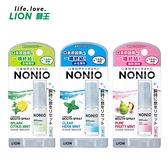 日本獅王NONIO終結口氣淨涼噴劑5ml(4入裝)