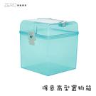 台灣製造 PP透明手提收納箱有蓋整理箱積...
