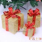 聖誕節禮包鐵藝樹禮盒發光禮物盒禮品盒帶燈堆頭道具擺件【倪醬小鋪】