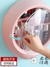 壁掛式護膚品置物架化妝品收納盒免打孔防塵【君來佳選】