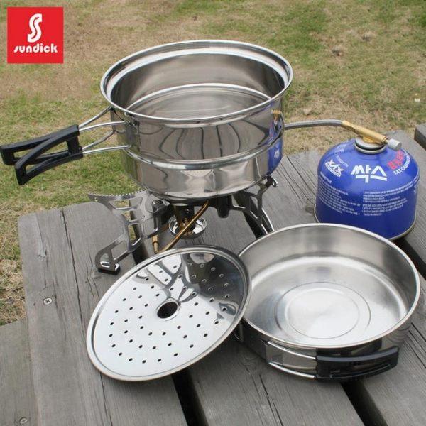 戶外野營套鍋2-3-4人用 不銹鋼套鍋 蒸鍋 煎盤 野炊套鍋炊具套裝「青木鋪子」