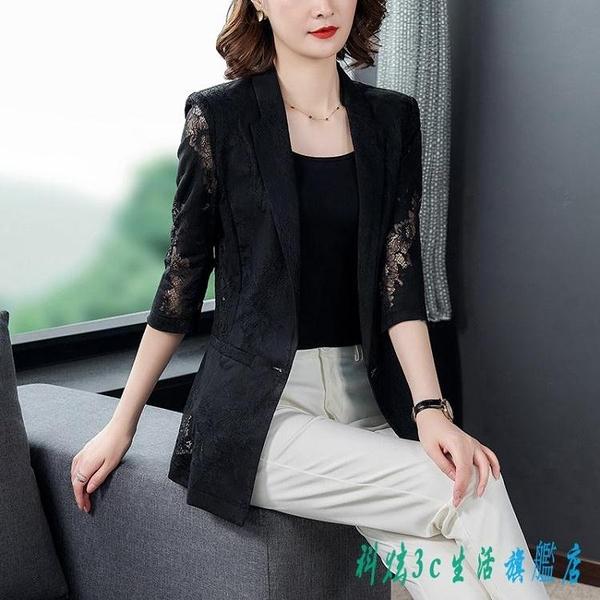 西裝外套 2020黑色蕾絲女春季新款百搭職業中長款修身七分袖春夏上衣潮 OO13142『科炫3C』