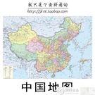 拼圖 木質拼圖1000片成人減壓兒童益智玩具世界地圖中國地圖進口品質 居優佳品