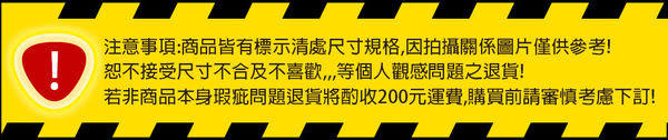 D600滑輪整理箱(M)-3入