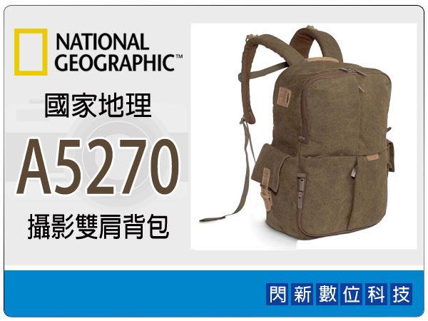 【6期0利率】 National Geographic 國家地理 Africa NG A5270 攝影雙肩背包(NGA5270,非洲系列)