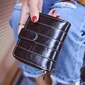 2018新款韓版短款錢包女搭扣兩折學生錢夾手拿零錢包女士迷你皮夾   良品鋪子