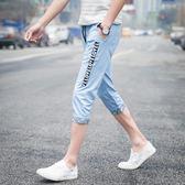七分褲男夏季薄款修身7分休閒褲男褲子男士短褲男夏天中褲男 萬聖節