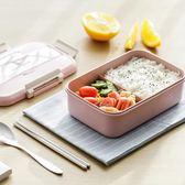 保溫飯盒學生女食堂分格便當盒帶蓋創意可愛成人餐盒套裝【全館滿千折百】
