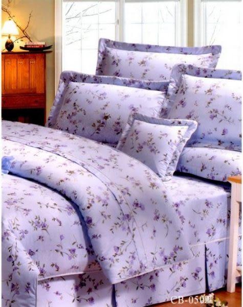 單品 (不含被套)-浪漫藤玫瑰(藍)、100%精梳棉【雙人床包5X6.2尺/枕套】