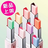 韓國 蘭芝 LANEIGE 超放電晶潤雙色唇膏 2g