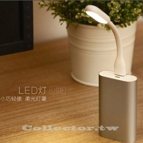 99免運-LED護眼白光USB鍵盤燈 照明小夜燈 移動電源隨身燈