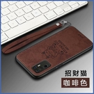 蘋果 iPhone 12 Pro Max 12 Mini i11 Pro Max 麋鹿 麻布殼 手機殼 掛繩 全包邊 保護殼