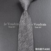 【法國JV】男士真絲領帶正裝商務結婚窄韓版工作學生8cm禮盒裝Z02「青木鋪子」