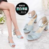 涼鞋女夏2021新款韓版百搭夏季中跟羅馬高跟鞋一字扣粗跟魚嘴女鞋