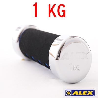 【ALEX】新型電鍍啞鈴(1KG/支)A-2001