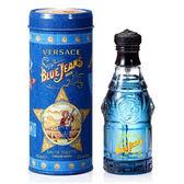 VERSACE凡賽斯 Blue Jeans 藍可樂男性淡香水 75ml 60757《Belle倍莉小舖》
