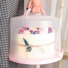 手提蛋糕保鮮盒 蛋糕盒重復使用 家用保鮮生日6/8八10寸透明保存手提包裝盒子