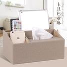 北歐現代創意皮面紙盒多功能 歐式遙控器收納盒客廳茶幾抽紙盒子