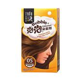 OZAWAKEI小沢系 泡泡染髮劑  No.5 香檳亞麻【屈臣氏】