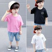男童T恤 兒童純白色T恤衫2男童3女童寬鬆純棉短袖體恤夏季黑色1-6歲男孩潮  聖誕節下殺