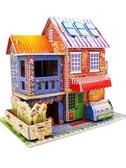 模型玩具 兒童3d立體拼圖早教益智力玩具3-4-7歲男女孩diy建筑房子模型積木 城市科技