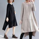 毛線拼接A字型連身裙 大尺碼顯瘦開叉不規則長袖針織打底裙子 週年慶降價
