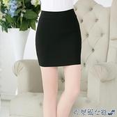 大碼包臀半身裙女胖mm顯瘦200斤夏季短裙彈力一步裙職業A字裙純色 快速出貨