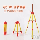 水平儀支架三角架0.4-1米1.3米鋼合金加厚紅外線激光水準儀三腳架 快速出貨