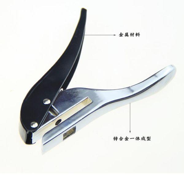 打孔器 單圓孔鉗 打孔鉗手握式單孔打孔機 圓形孔3 6 8mm打孔鉗證件 免運