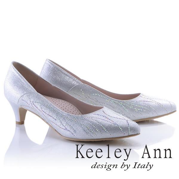 ★2018春夏★Keeley Ann都市輕熟~唯美流線型水鑽金屬光尖頭高跟鞋(銀色)