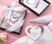 愛心書籤 書籤 送客禮 婚禮小物【皇家結婚用品】
