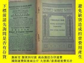 二手書博民逛書店法蘭克林格言匯錄罕見1915年版. 少見英文原版POOR RIC