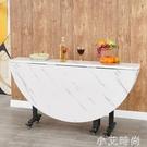 家用摺疊桌移動餐桌多功能桌子可摺疊餐桌時尚創意客廳桌子大圓桌 NMS小艾新品