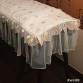 古箏 蘋果樂園 蕾絲加棉加厚 防塵罩 LY5273『愛尚生活館』