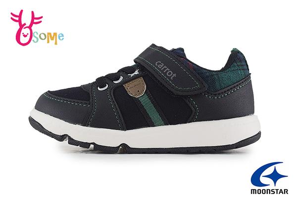 Moonstar月星童鞋 機能鞋Carrot 男童運動鞋 足弓墊 格紋 休閒運動鞋 童跑步鞋 I9668#黑色