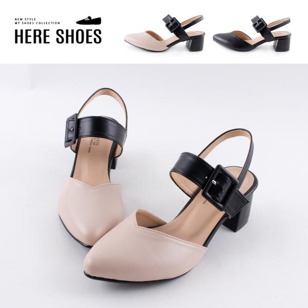 [Here Shoes] MIT台灣製 5.5cm跟鞋 優雅氣質V字切口 皮革尖頭扣帶粗跟鞋 高跟鞋-KWA0691