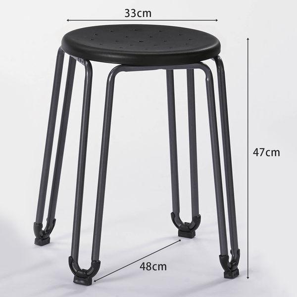 【森可家居】專利黑色椅凳 7SB384-10 商用 餐廳
