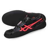 ASICS THROW PRO 男 特定-日製擲部鞋(免運 鐵餅 鉛球 亞瑟士≡體院≡ TFT371